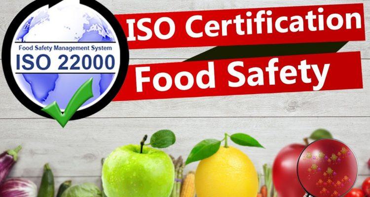 مواصفة الأيزو 22000 لنظام إدارة سلامة الغذاء